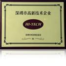 High-tech Enterprise in Shenzhen City